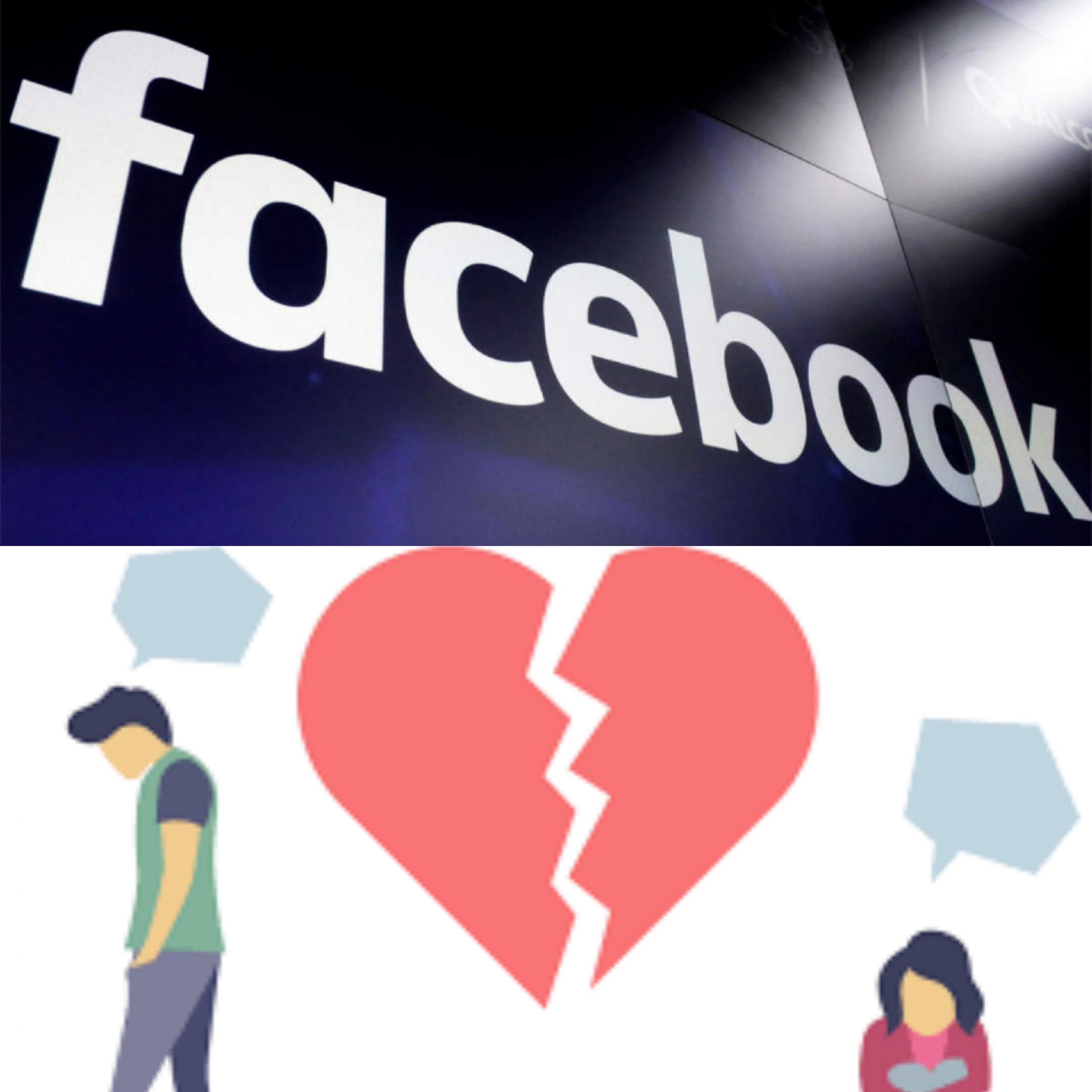 फेसबुकको झुठा प्रेमले गर्दा तारा पईन धोका