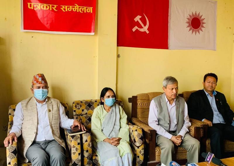 नेपाल समूहले सुदूरपश्चिममा  पनि बनायो समानान्तर जिल्ला कमिटी