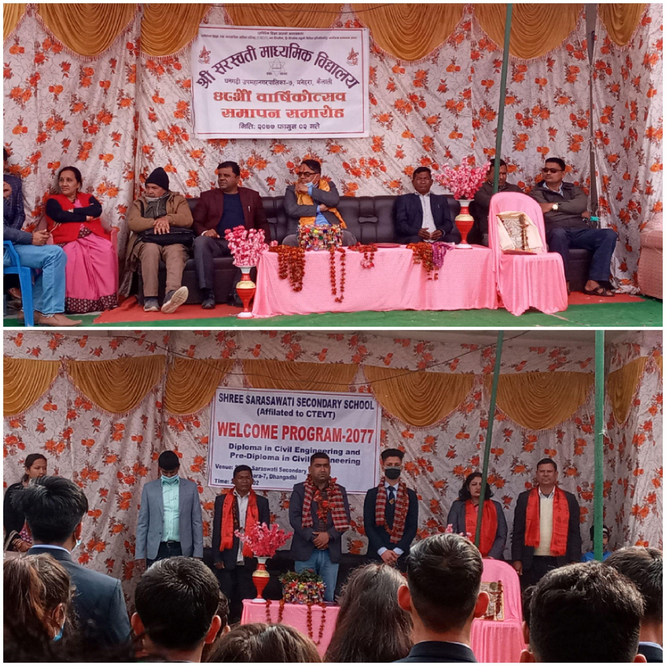 श्री सरस्वती मा.वि.को ४८औं वार्षिकोत्सब र  सिभिल इन्जिनियरिङका विद्यार्थीहरुलाई स्वागत(फोटो फिचर)