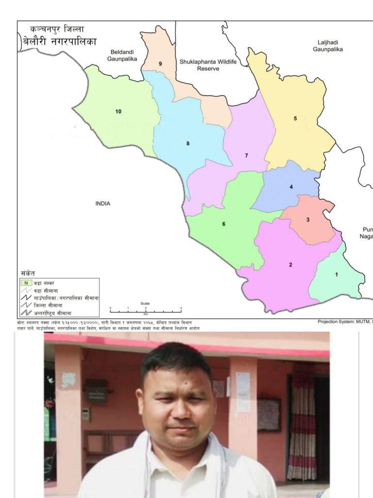 बेलौरीमा ५० शैय्याको कोभिड १९ को अस्पताल: नगर प्रमुख चौधरी
