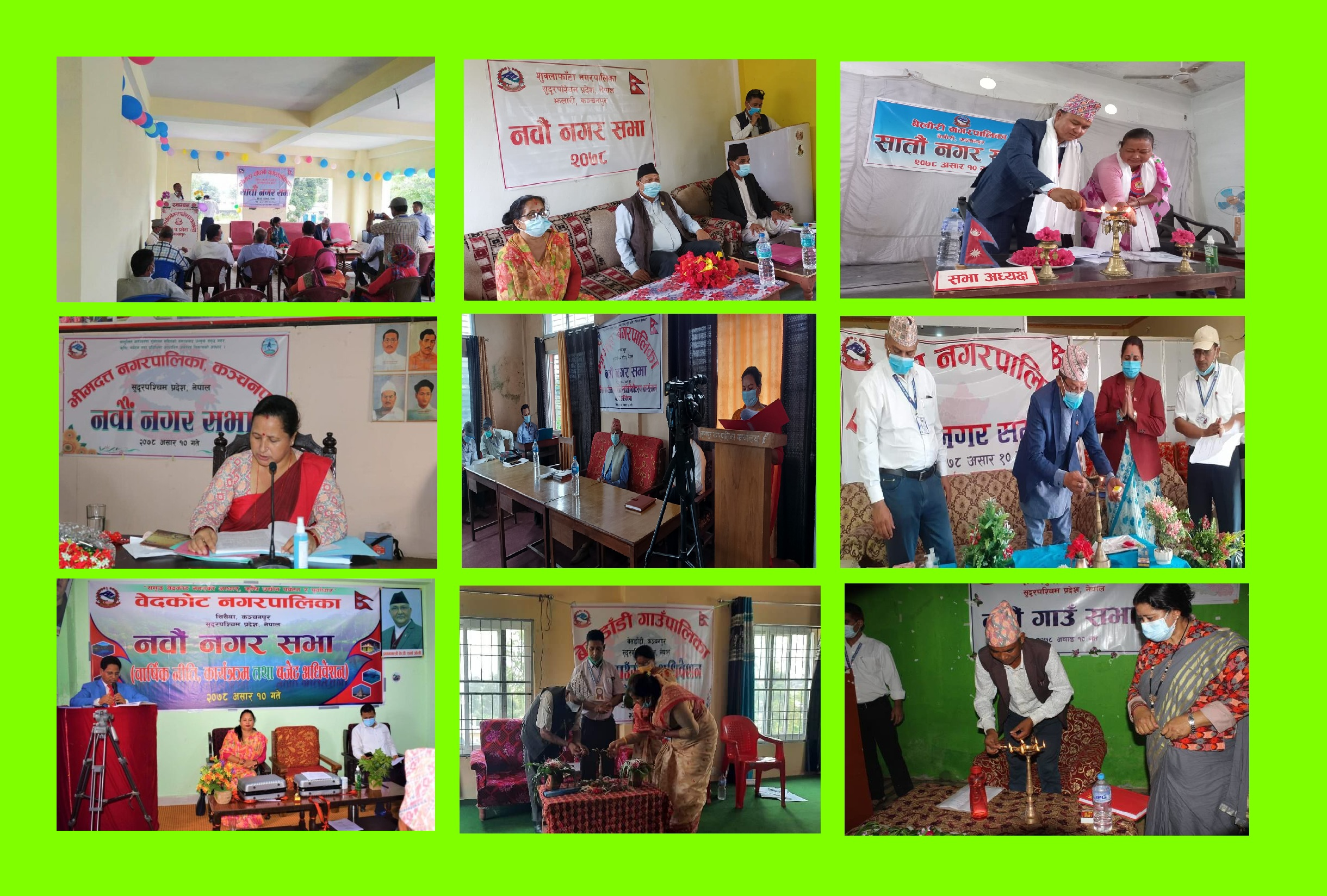 कञ्चनपुरका ९ वटै स्थानीय तहहरूद्वारा नीति तथा कार्यक्रम सार्वजनिक, कस्काे बजेट कति