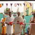 पचढकी सोप इण्डषि्ट्रज प्रा.लि. को पुजा उद्घाटन धनगढी १३ राजपुर